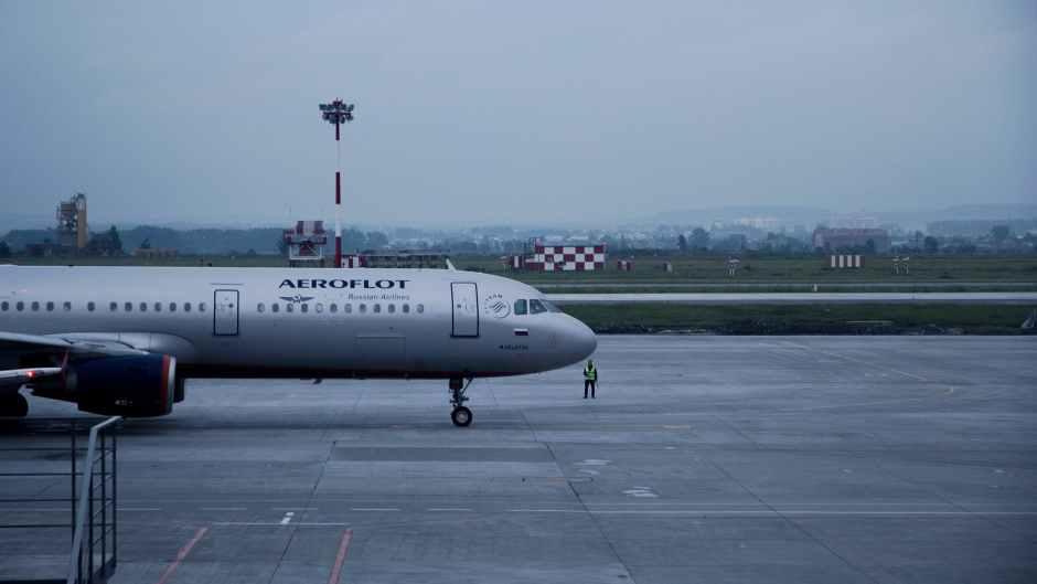 aeroflot-аэрофлот